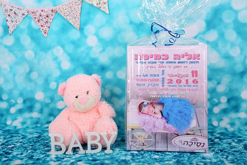 תעודת לידה מעוצבת עם תמונה, מזכרת ייחודית ומקסימה